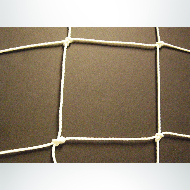 """Model #NP530FUTSAL44TWPE. 6'7""""x9'10"""" Futsal Soccer Net."""