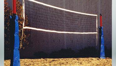 Model #XHD3. Outdoor Standard Volleyball Net.