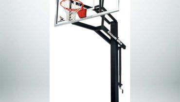 "Model #GOALRILLAGS72. Goalrilla 72"" backboard basketball system."