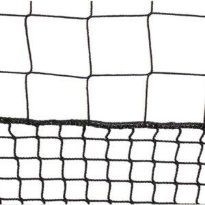 Model #PREMIUM. Hybrid net for lacrosse and soccer.