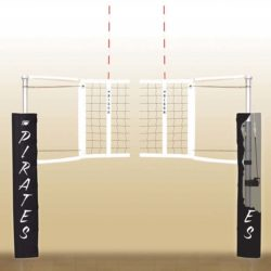Vb1000xx centerline elite aluminum volleyball telescoping system includes pad bison