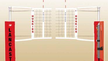 Model #VB2000XX. Bison Centerline Elite Steel Hybrid Volleyball System.