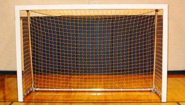 "Model #MALFUTSAL4x2. Official futsal goal with 4"" x 2"" posts and crossbar."