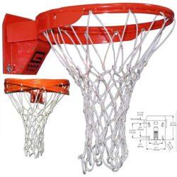 Model #GARED4000. NBA multi-directional breakaway basketball rim.